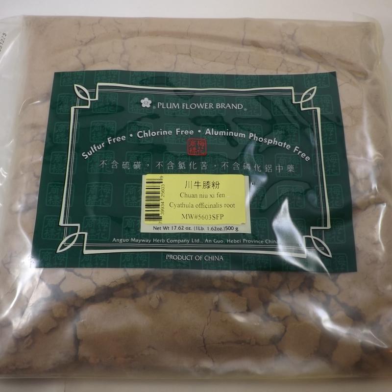 Chuan Niu Xi Powder, Unsulfured, Plum Flower Brand