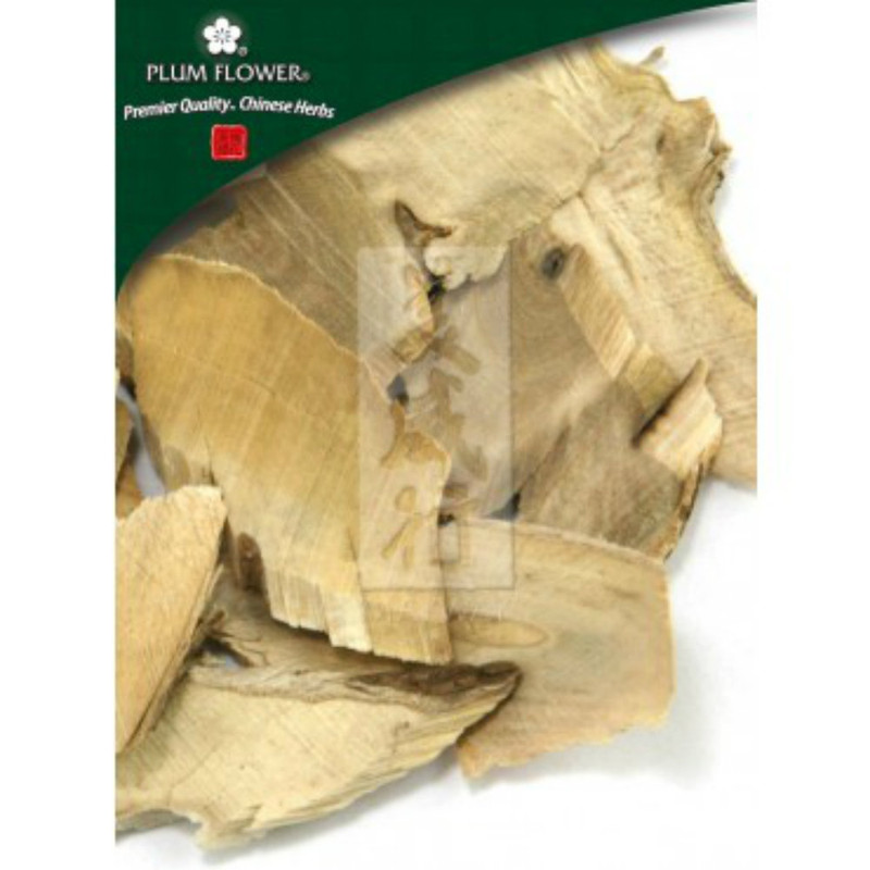 Eleuthero Root/Eleutherococcus senticosus (Ci Wu Jia)  Plum Flower Cut Form 1 lb