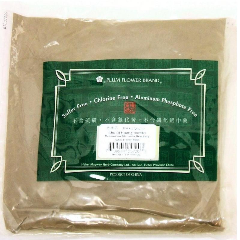 Rehmannia Root (Shu Di Huang)- (Prepared) Plum Flower Powder 1lb