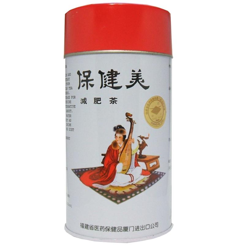 Bojenmi Tea Can, Loose Tea - Maintain Vigorous and Graceful Tea - Reduce Fat Tea