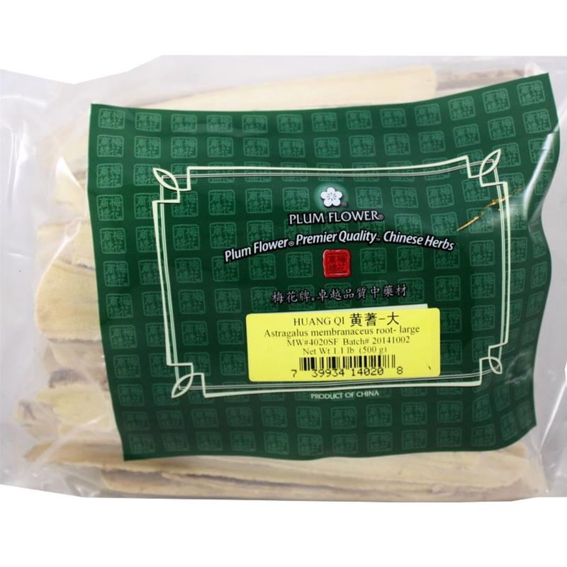 Astragalus Root Sliced - Plum Flower Brand
