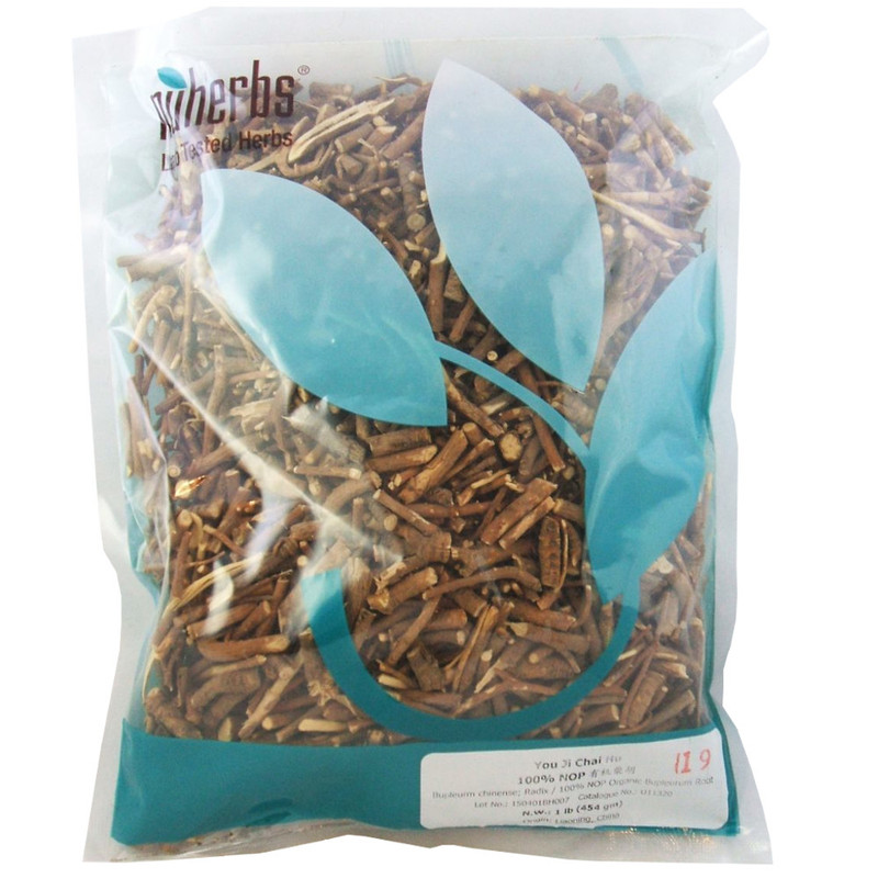 Chai Hu cut form organic sliced