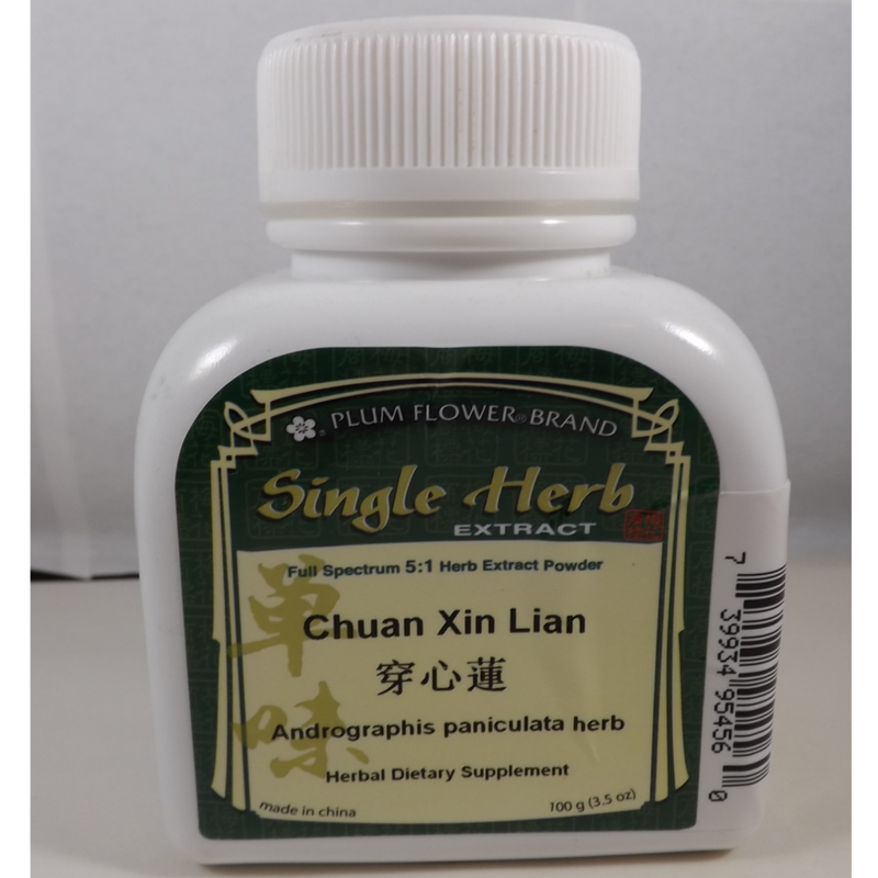 Andrographis Herb (Chuan Xin Lian) Powdered Concentrate 100 grams bottle