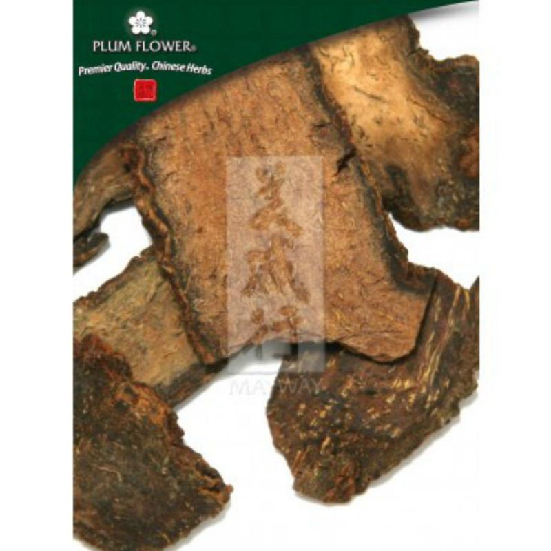 Cynomorium Herb- Suo Yang Cut Unsulfured