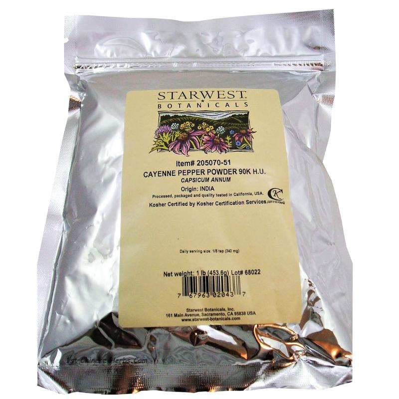Cayenne Powder 90 HKU