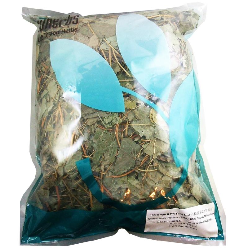 Horny Goat Weed / Epimedium Herb (Yin Yang Huo) Nuherbs Organic, Cut Form 1 lb