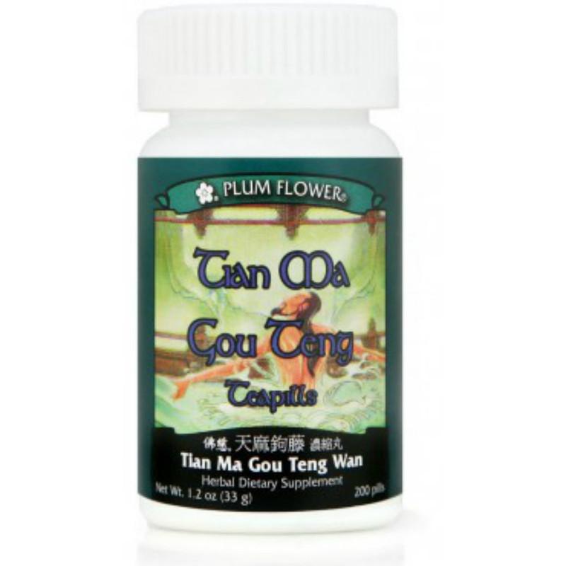 Gastrodia Pills (Tian Ma Gou Teng Wan) - 200 Pills/Bottle - Plum Flower Brand