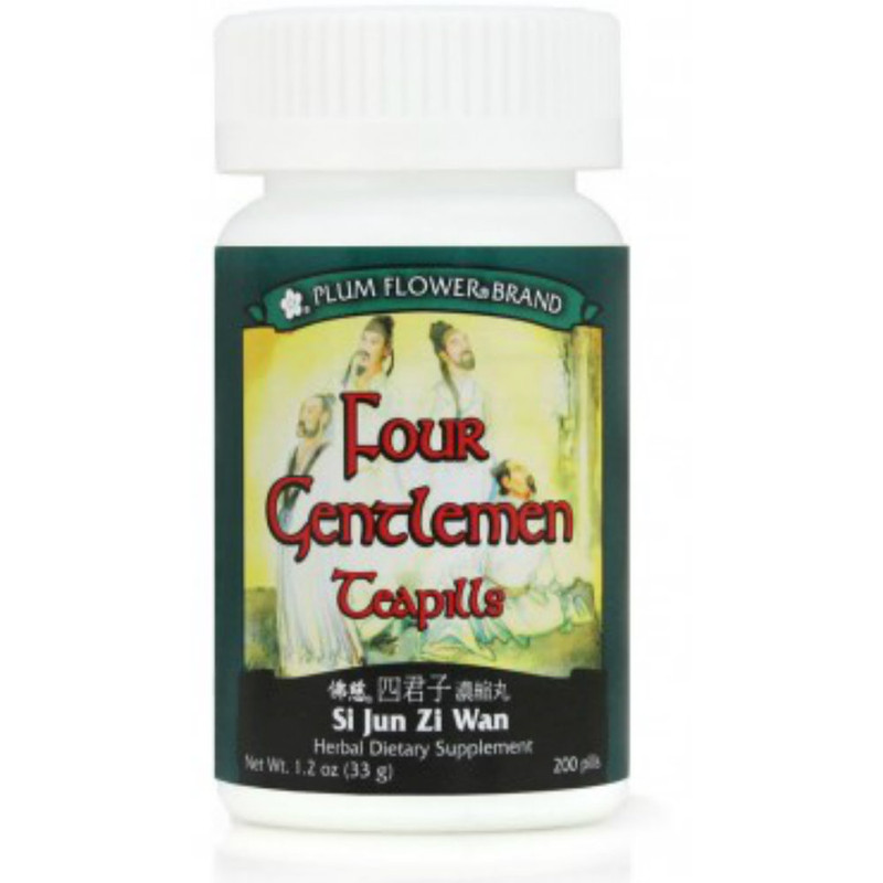 Four Gentlemen Teapills (Si Jun Zi Tang Wan) - 200 Pills/Bottle - Plum Flower Brand