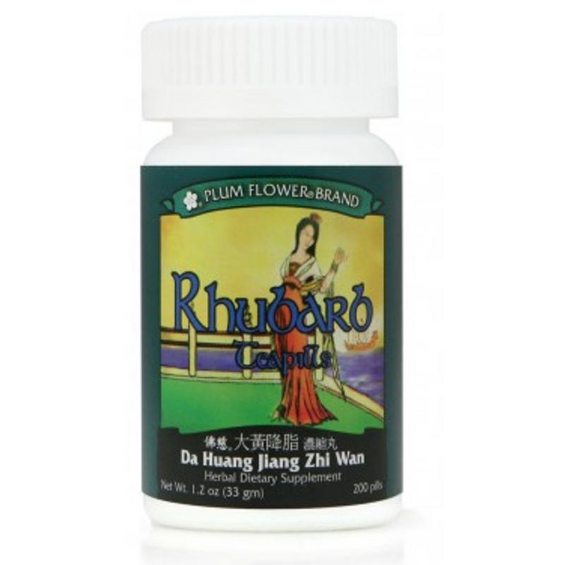 Rhubarb Teapills, Da Huang Jiang Zhi Wan - 200 Pills/Bottle - Plum Flower Brand