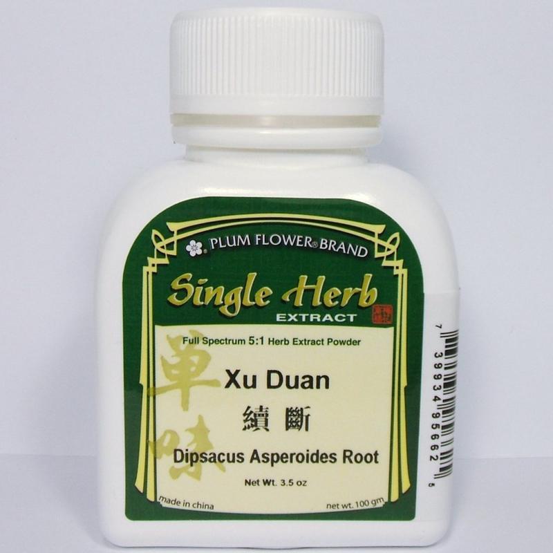 Teasel Root (Xu Duan) - Concentrate Form 100 Gram Bottle - Plum Flower
