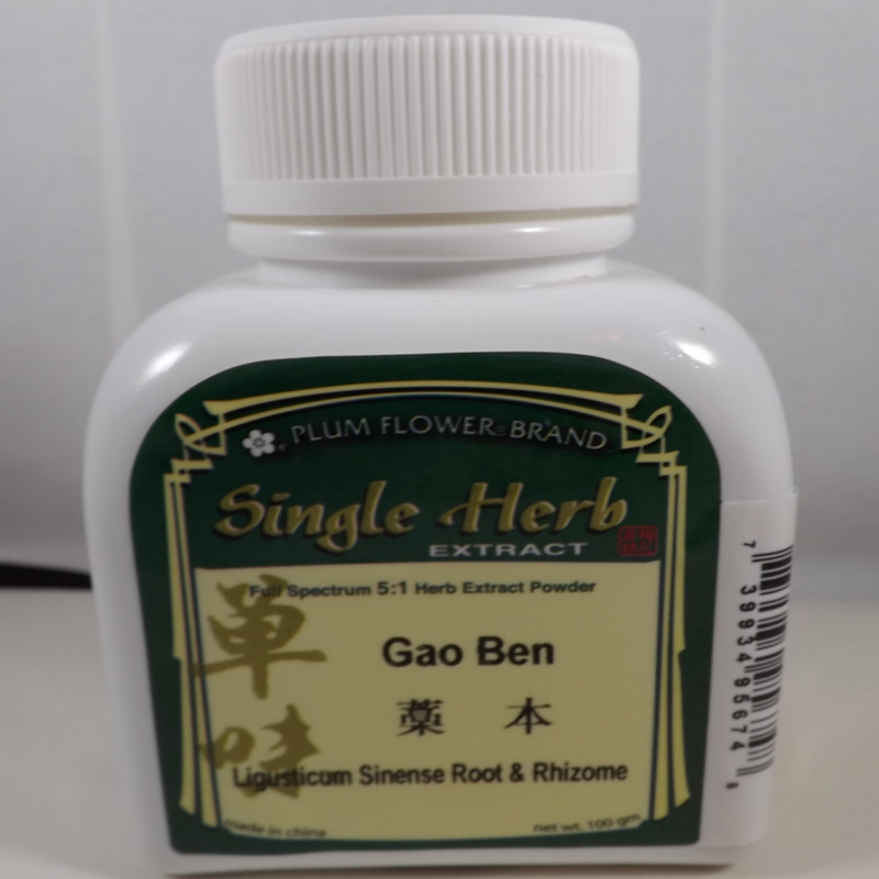 Ligusticum / Chinese Lovage Root (Gao Ben) Plum Flower Powdered Concentrate