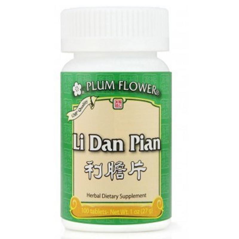 Li Dan Tablets