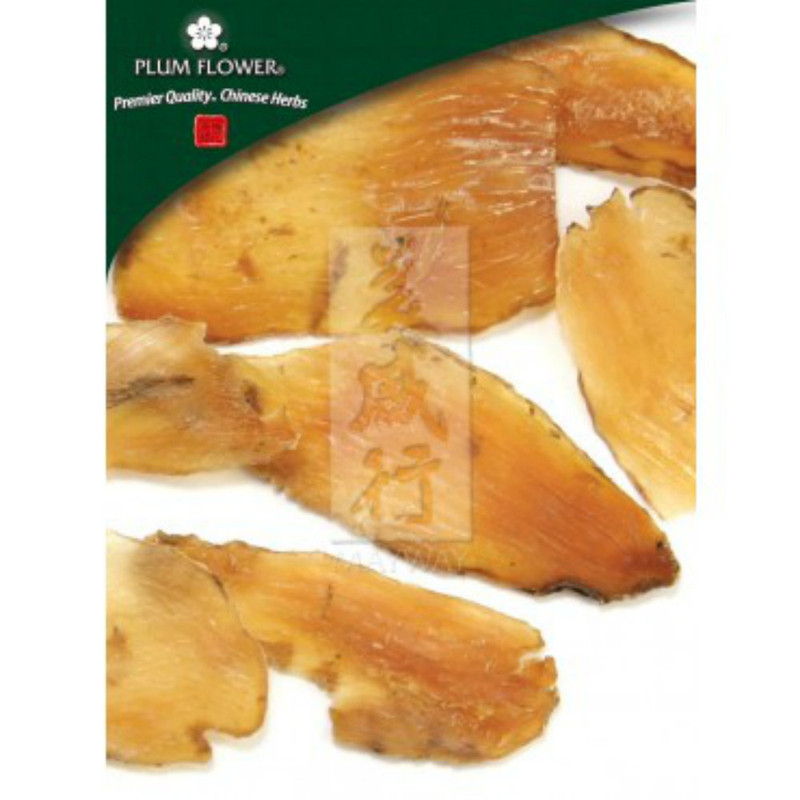 Gastrodia Root, Tian Ma, Plum Flower, Cut/Slices 1lb
