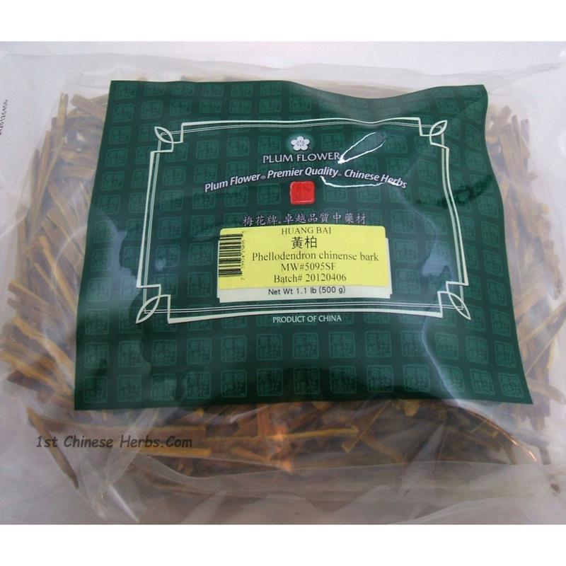 Huang Bai Phellodendron Bark Cut