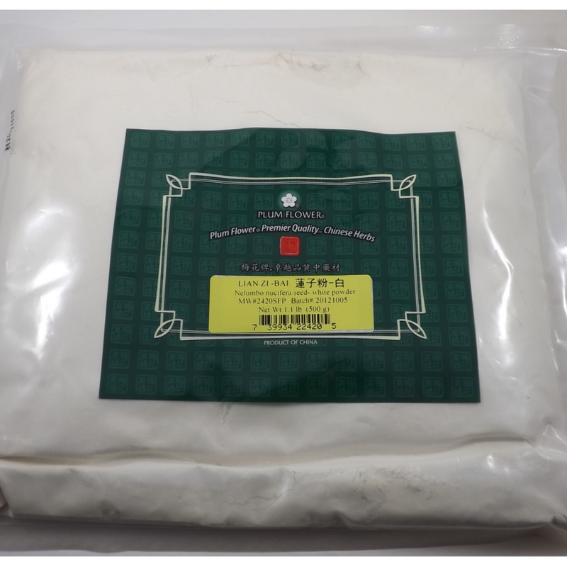 Lotus Seed Powder  / Lian Zi