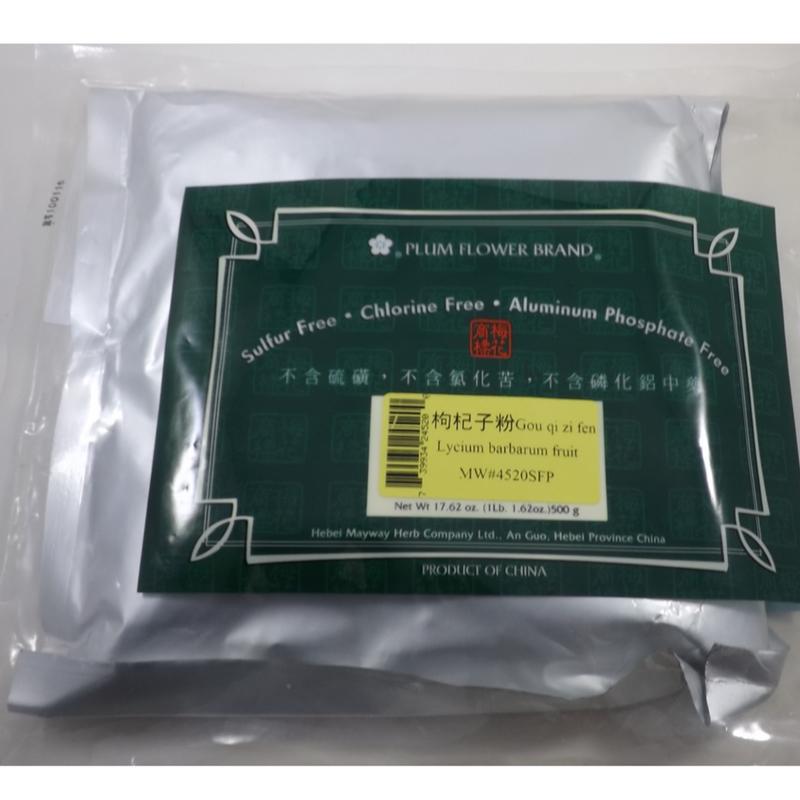 Lycium / Wolfberry Fruit (Gou Qi Zi) Plum Flower Powder Form 1 lb