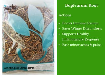 bupleurum roots, traditional bulk herbs, bulk tea, bulk herbs, teas, medicinal bulk herbs