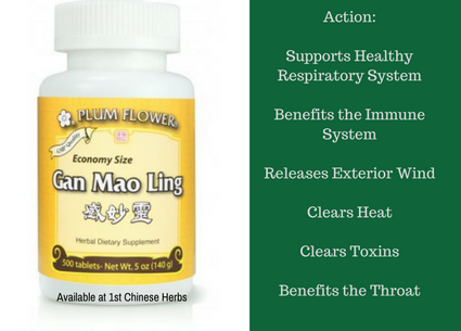 Benefits of Gan Mao Ling