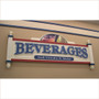 liquor store sign for beverage wall sign