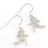 Modern Sporty Gal Runner Earrings
