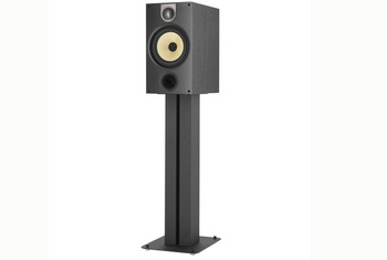 Bowers & Wilkins 685 S2 Bookshelf HiFi (Par)
