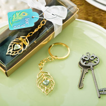 Gold Metal Peacock Feather Design Key Chain