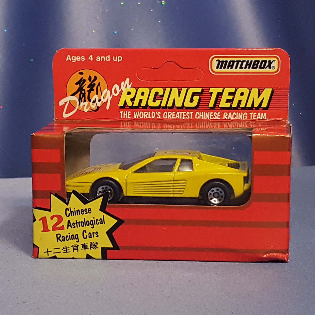 Ferrari Testarossa - Dragon Racing Team by Matchbox.