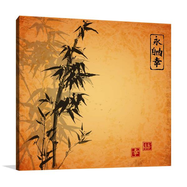 Bamboo Brown Artwork