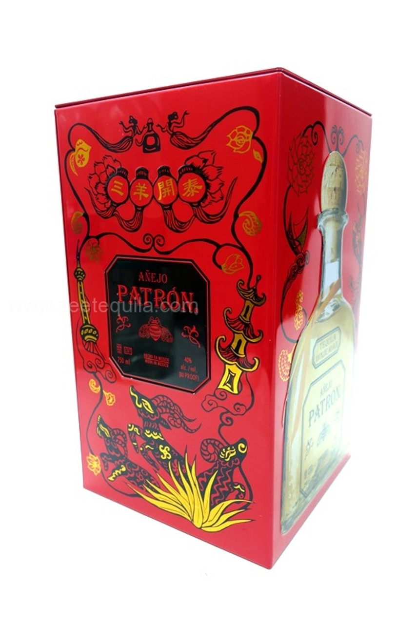 Chinese New Year Anejo Patron Tequila Limited Edition