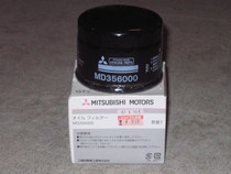 Mitsubishi - Genuine Oil filter MD356000