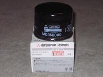 Mitsubishi - Genuine Oil filter MD356000