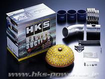 HKS Racing Suction Kit Reloaded Evo 4-6