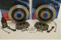 Alcon Club Race Rear Brake Kit Evo