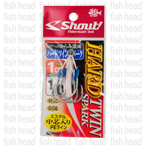 Shout Hard Twin Spark- 1cm Drop