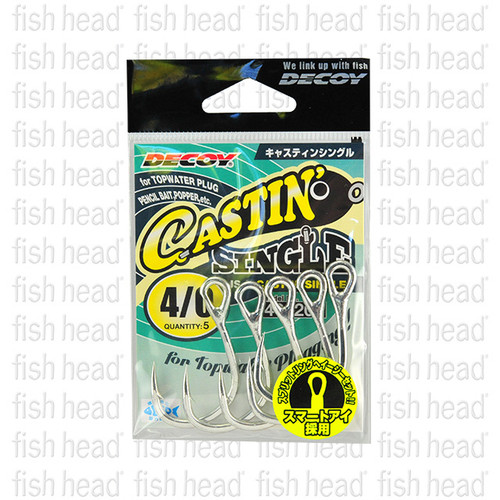 Decoy Castin Single JS-5