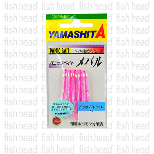 Yamashita Panic Bait 45mm