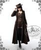 Model Show (Deep Brown Ver.) (flat hat: P00598, corset: Y00039, blouse: TP00145, shorts: SP00168, leggings: P00182)