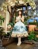 Model Show (Fairy Mint Ver.) (dress set: DR00182, birdcage petticoat: UN00019, fan: P00580, leggings: P00187)