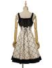 Back View (Off-White + Black Ver.) (petticoat: UN00026)