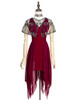 Front View (Burgundy + Black Tulle Version)