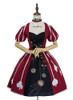 Front View (Burgundy + Black Ver.) (petticoat: UN00026)