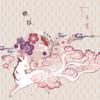 Fox 月栾 YueLuan, enchanting