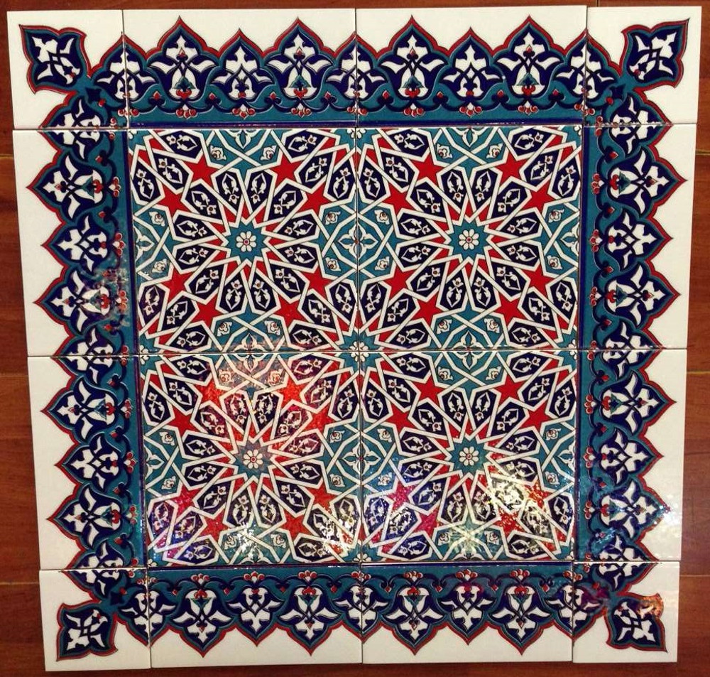 Infinite Pattern tile with Border 13