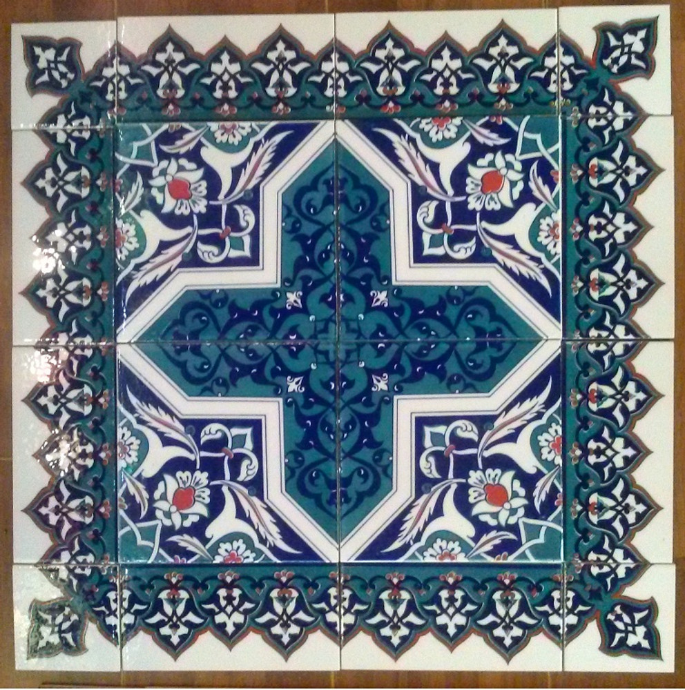 Eastern Star with Border 13
