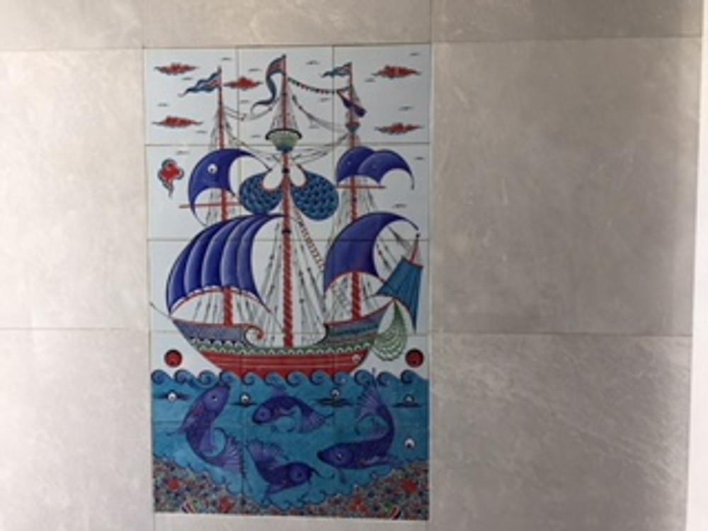 Iznik Galleon Singapore