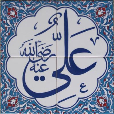 4pc Ali Mural