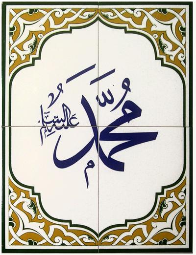 4pc tile mural