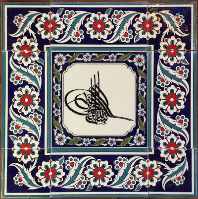 Calligraphic Besmele Floral