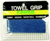 Firma Towel Grip
