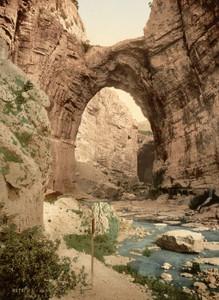 Art Prints of The Natural Arch, Constantine, Algeria (387124)